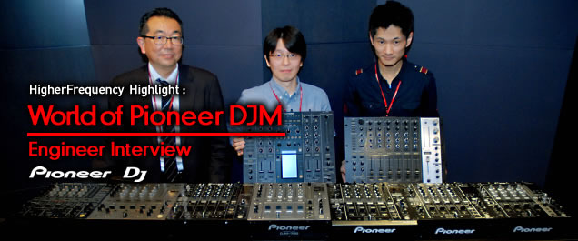 Pioneer DJM Engineer Interview