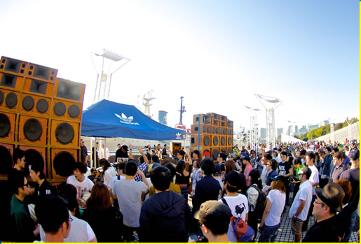 The Do-Over Tokyo
