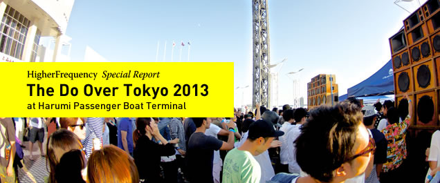 The Do-Over Tokyo 2013
