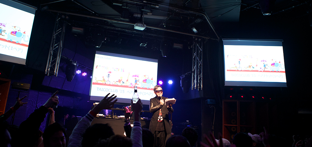 Pioneer DJ Launch Reception Party 01