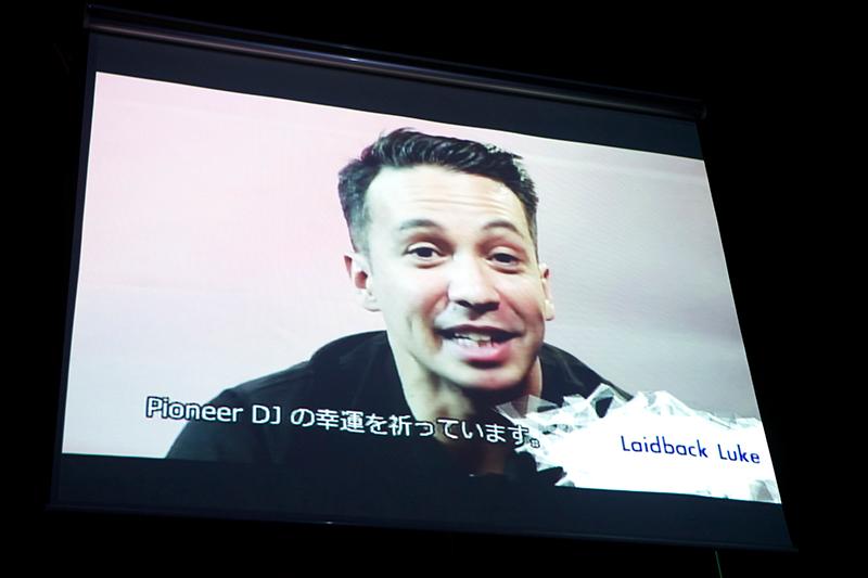 Pioneer DJ Launch Reception Party 07