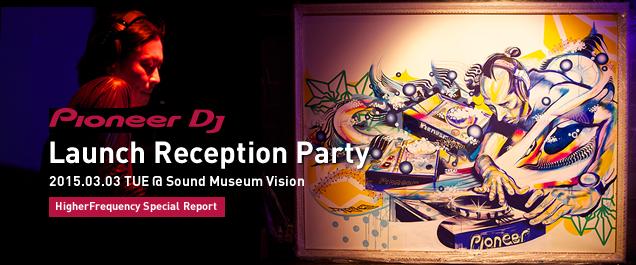 Pioneer DJ Launch Reception Party