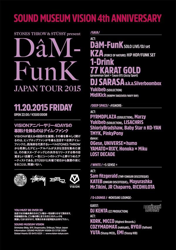 DâM-FunK japan tour 1120