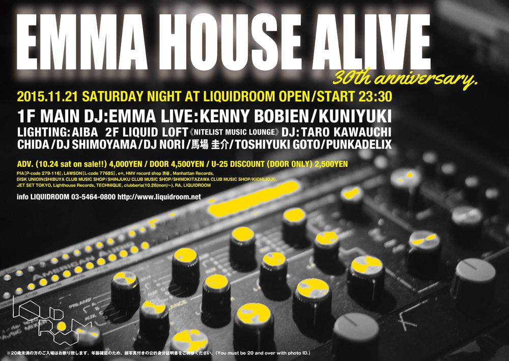DJ EMMA 30ANV 1121