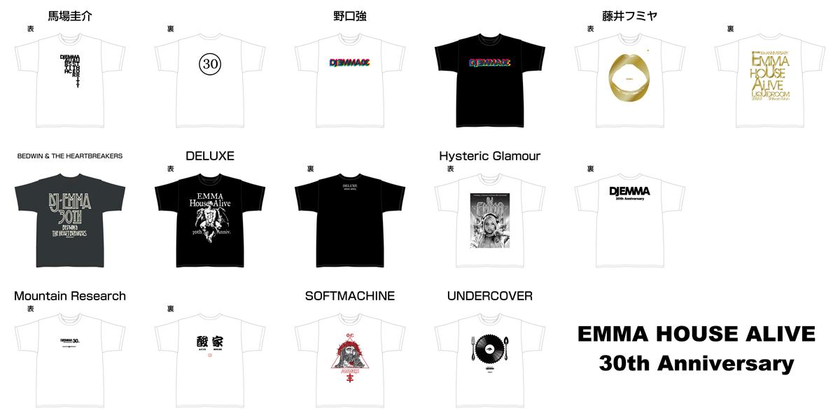 DJ EMMA 30ANV 11.21 t-shirt