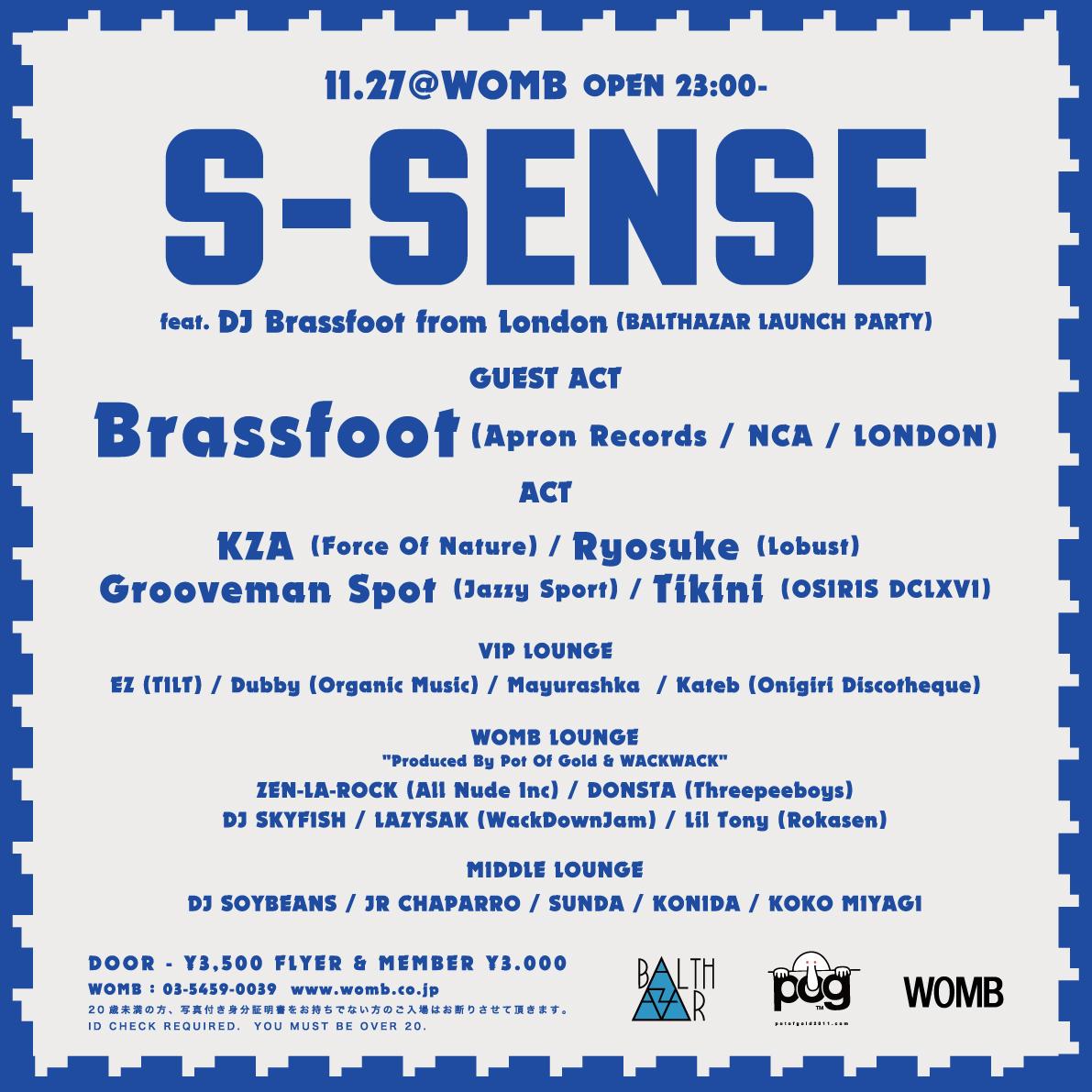 s-sense 20151127