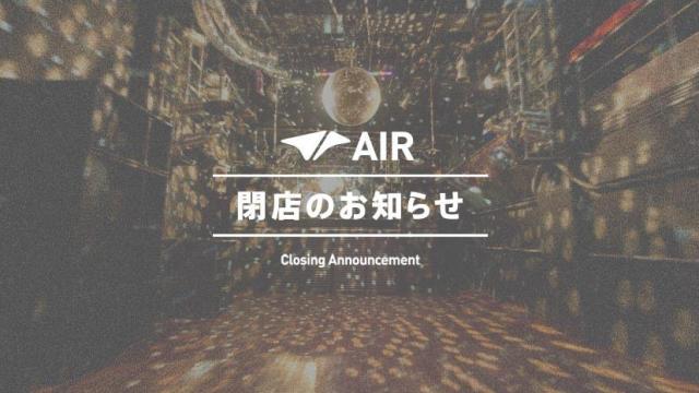 AIR close
