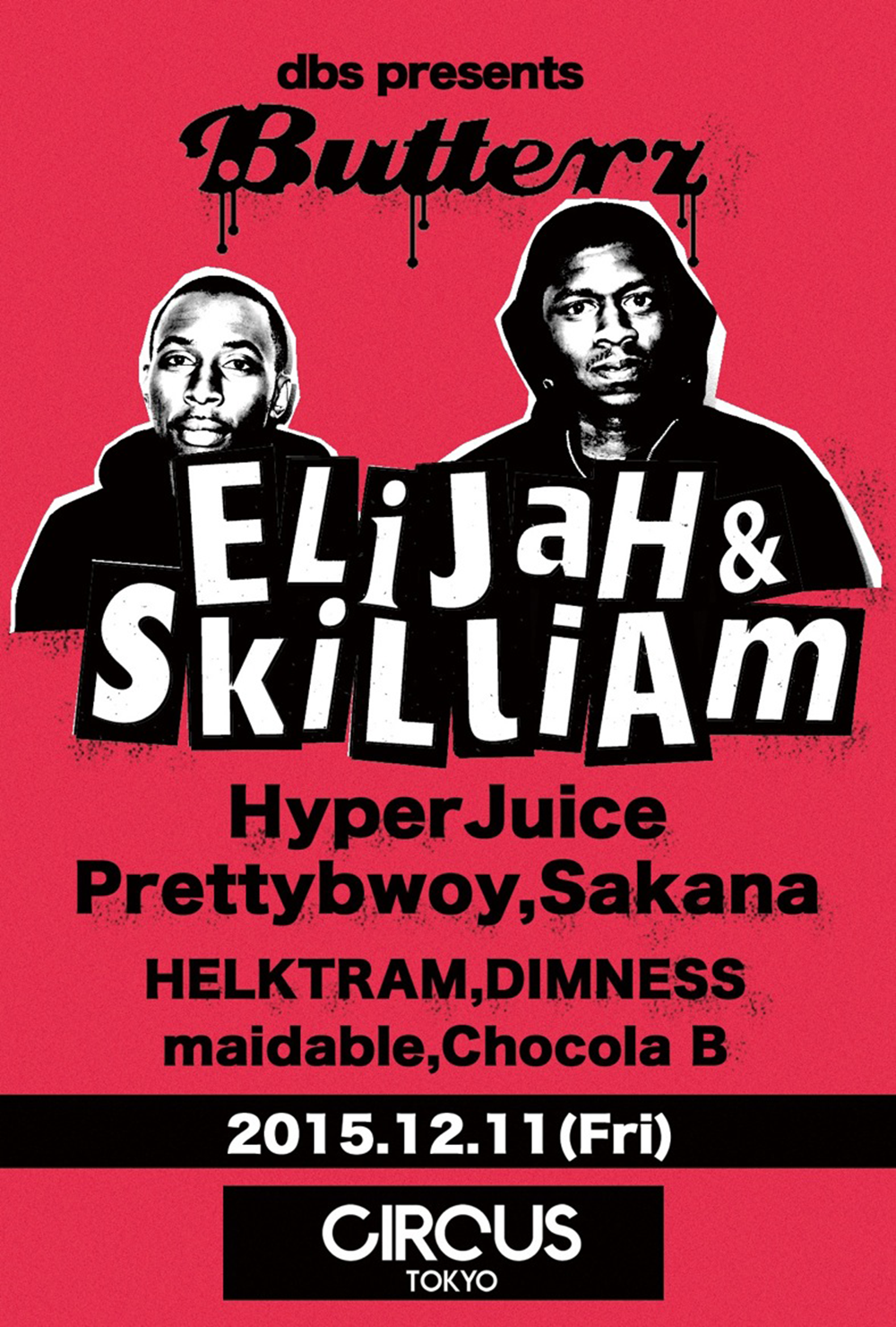 Elijah&Skilliam DBS 1211