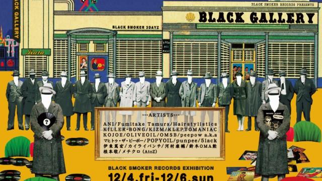 black gallery 2015