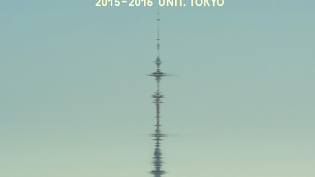 future terror 2015-2016