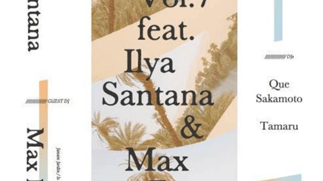 huitetoiles Ilya Santana Max essa