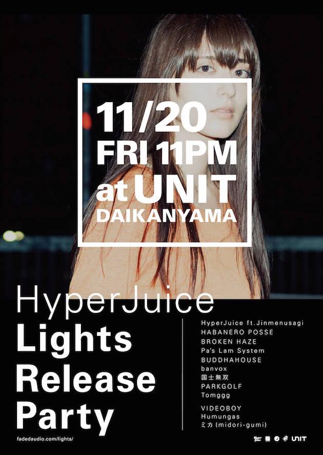 hyperjuice Unit Release party