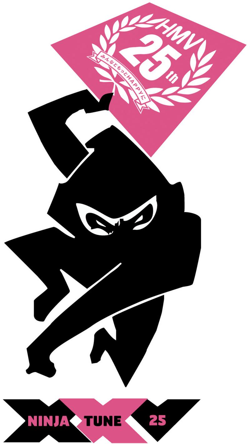 ninja tune hmv