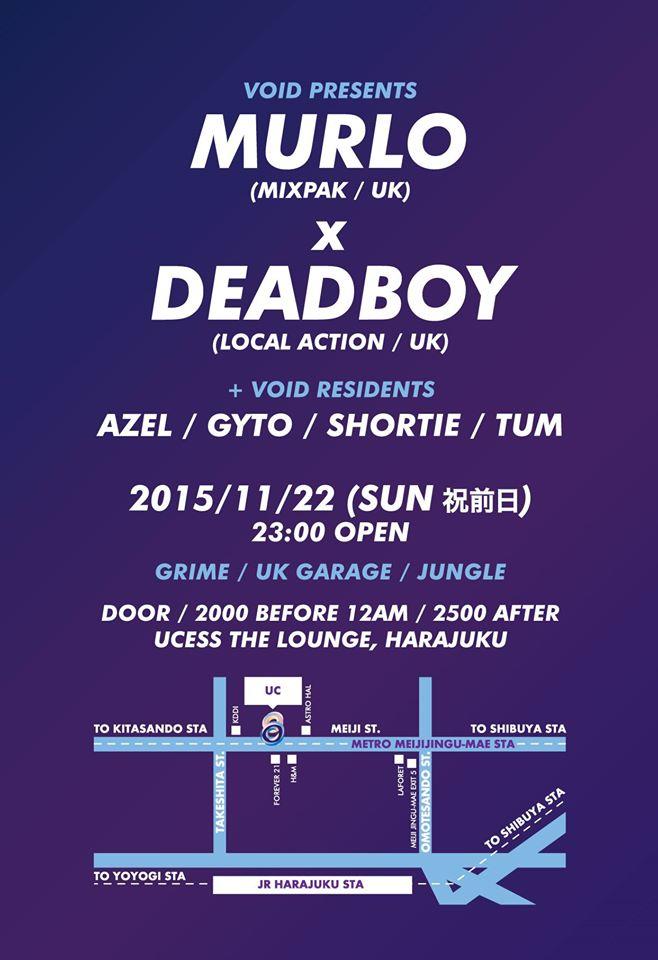 void1122 murlo deadboy