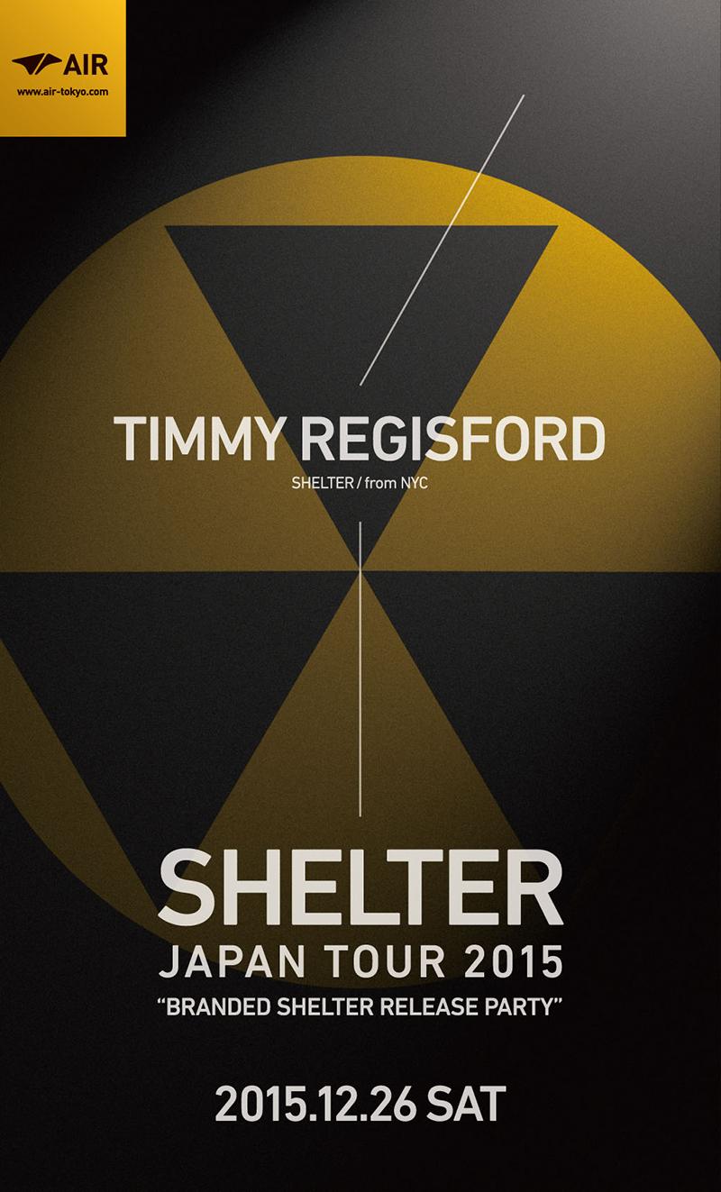 timmy regisford 151226