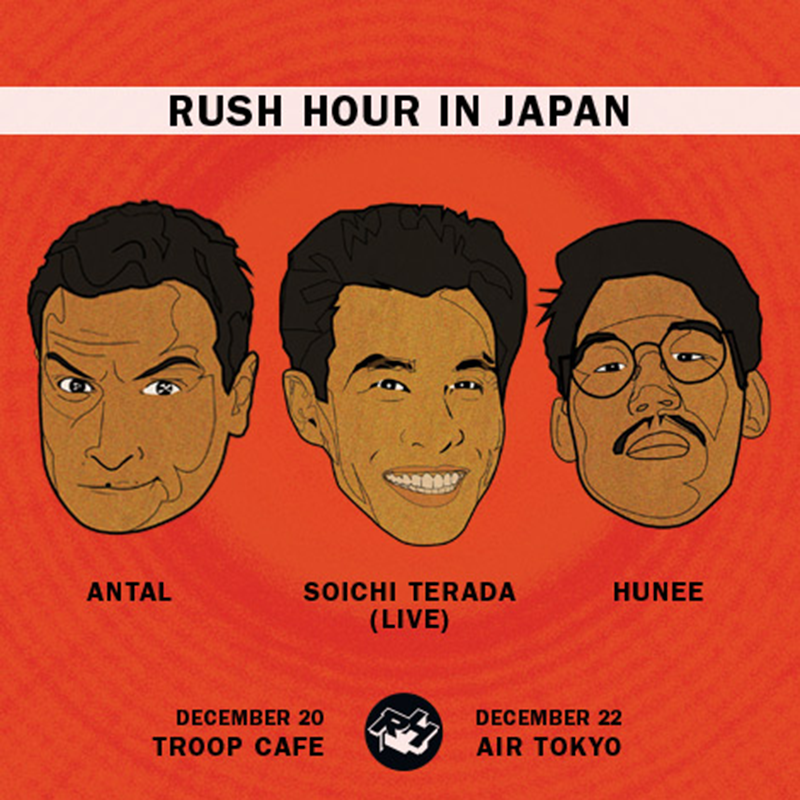rush hour japan tour 20151222