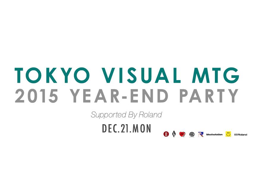 TVMTG2015_year_end