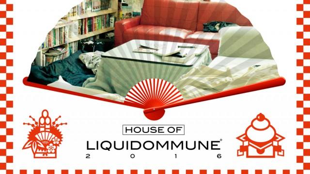 liquidommune_visual