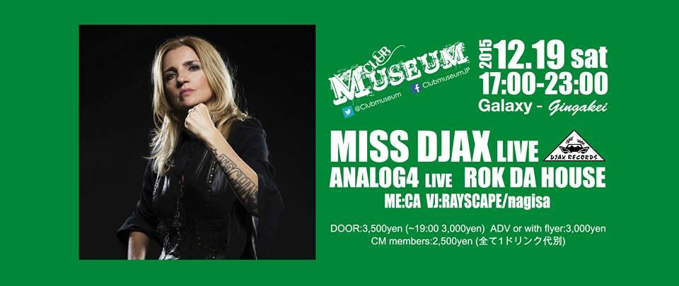 missdjax_clubmuseum