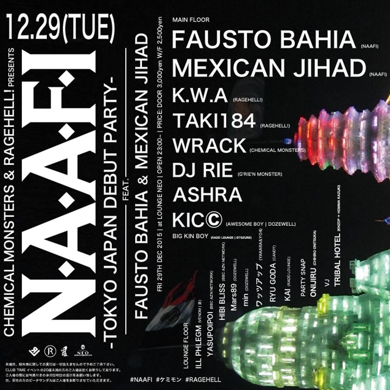 naafi banner