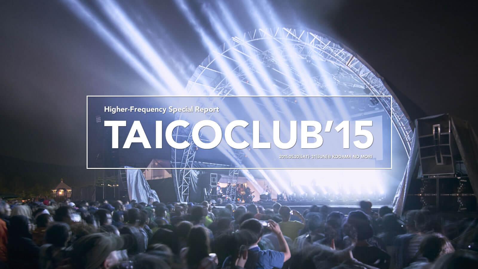 taicoclub15