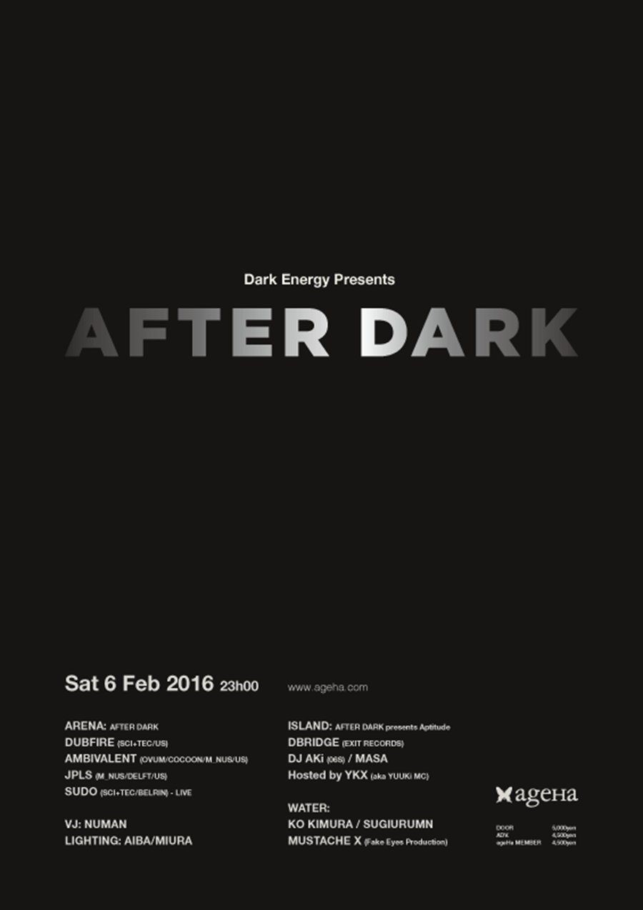 after dark 160206 flyer1
