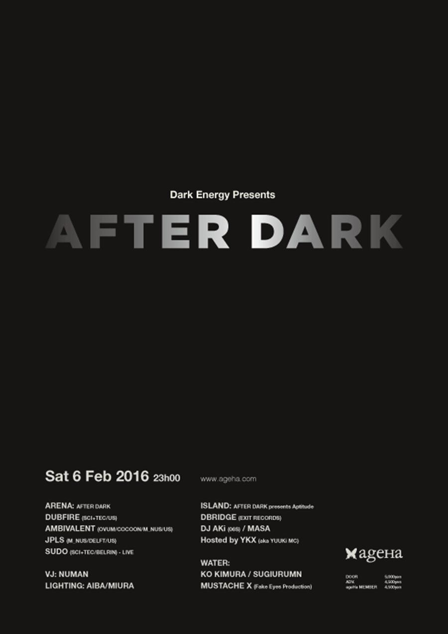 after dark 160206 flyer1