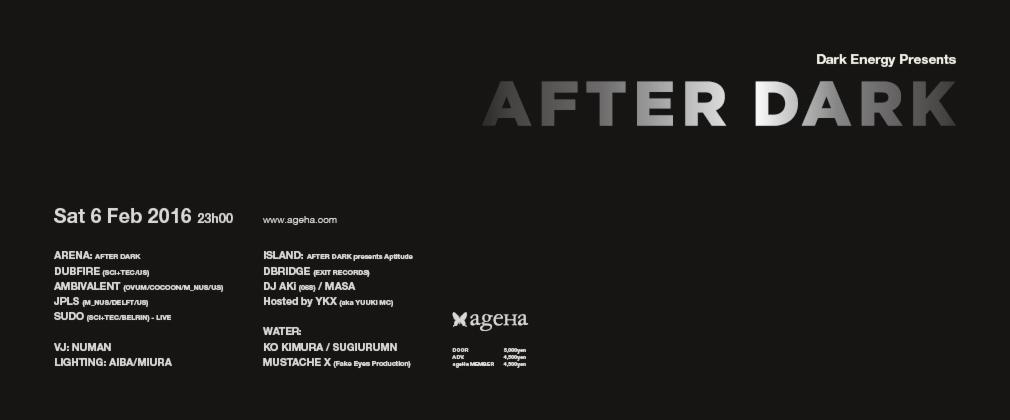 after dark 160206 flyer wide