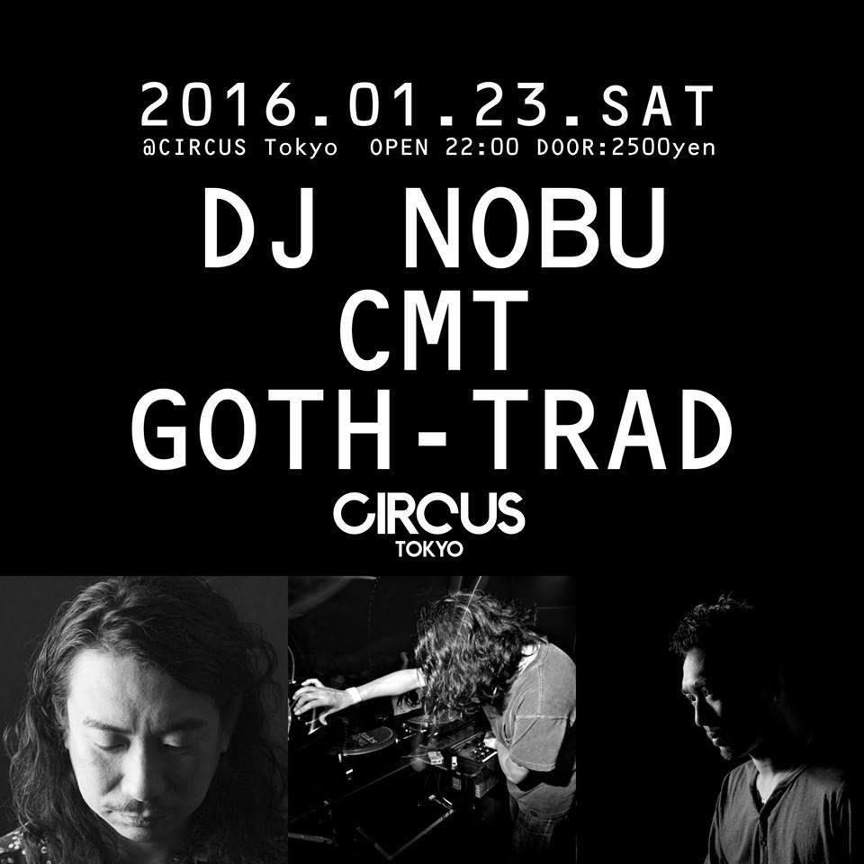 circus_nobu_cmt_GT