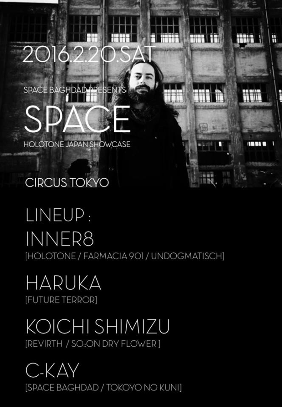 space circus tokyo inner8