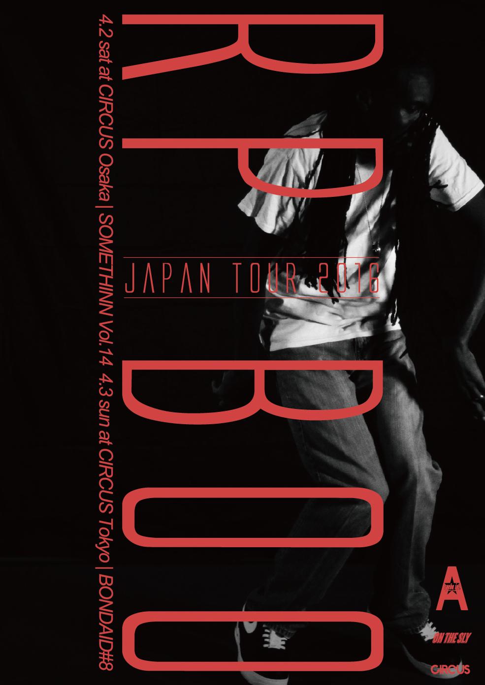 RP Boo Japan Tour 2016