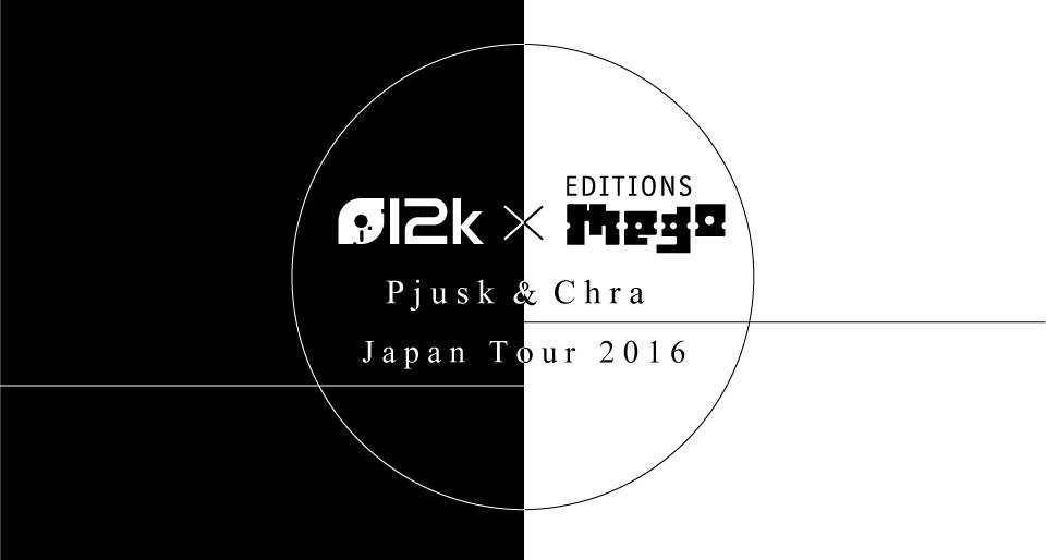 12k editions mego japan flyer