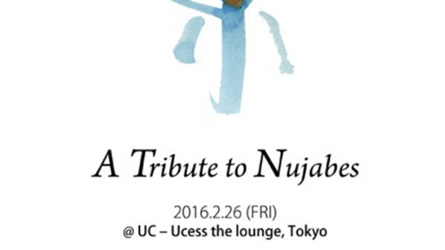 Nujabes16 tribute tour flyer