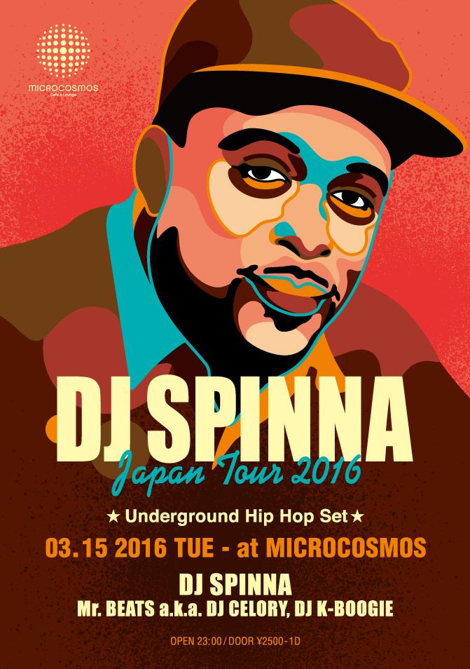 DJ Spinna microcosmos
