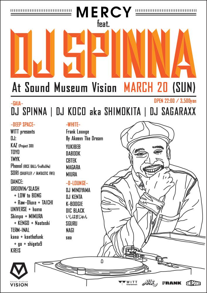 DJ Spinna Vsion 2016