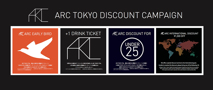 another tokyo arc discount