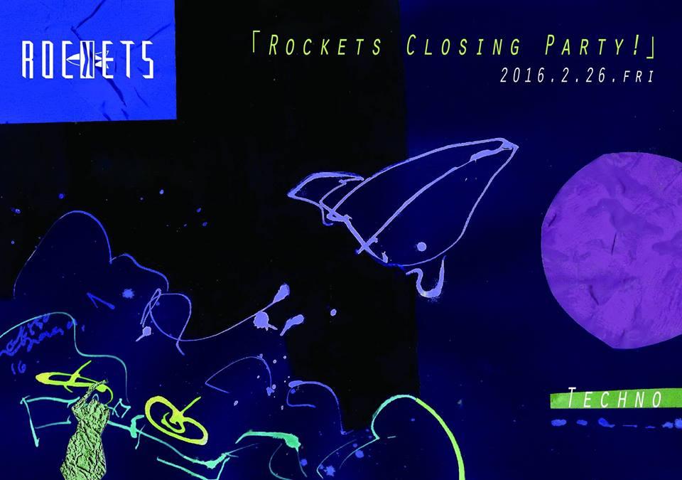 brilliant nanbarockets closing2016