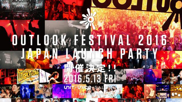outlook festival japan 2016