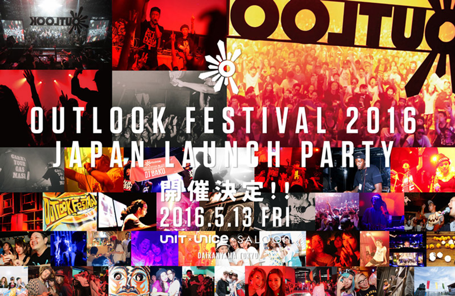 outlook festival japan 2016