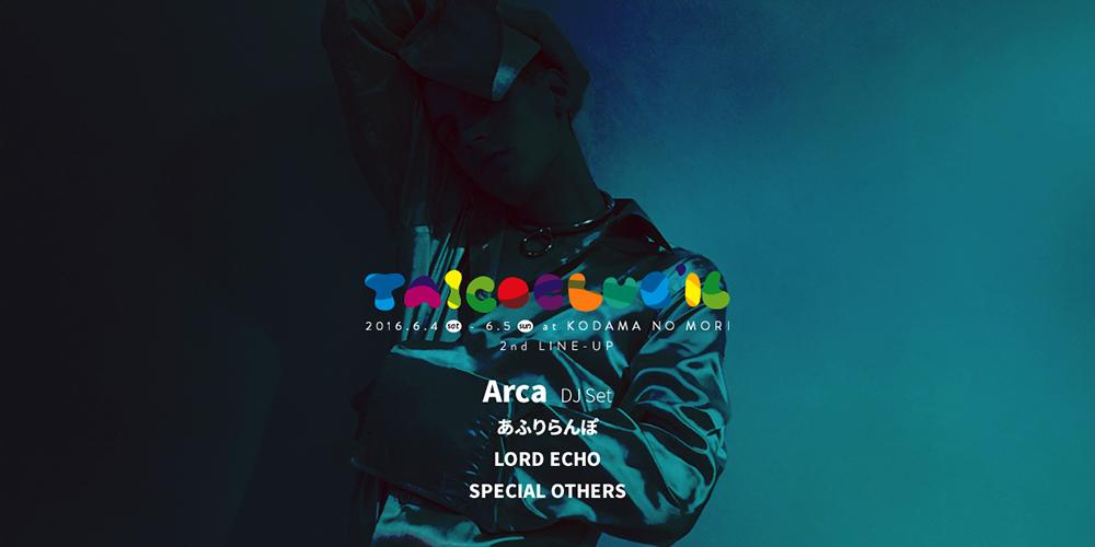 taicoclub16 2nd