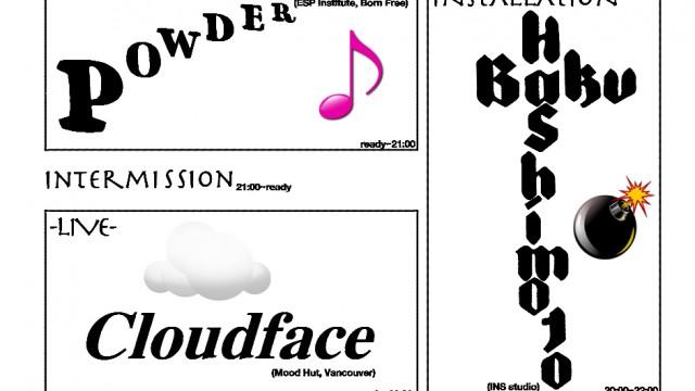 3.29 powder flyer