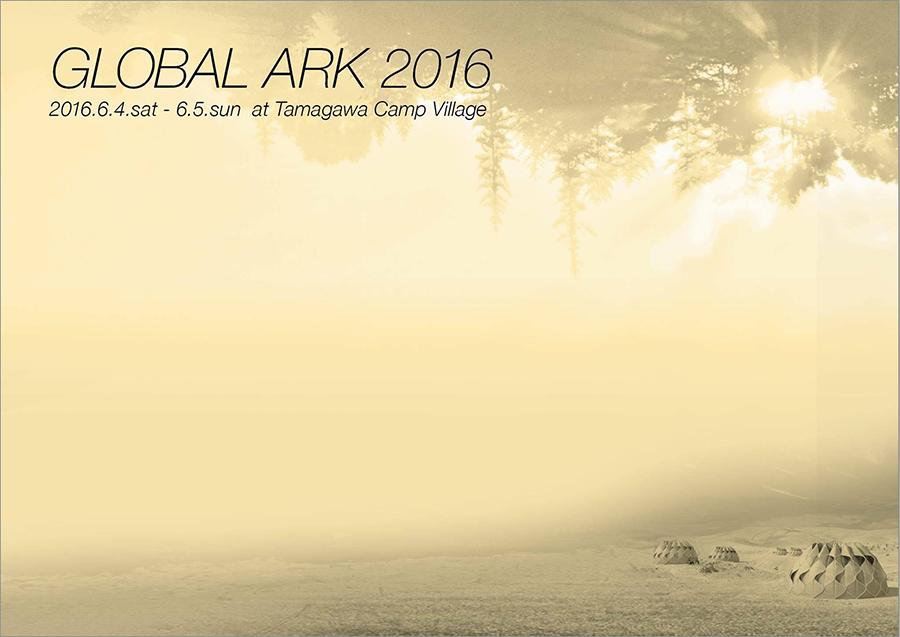 GLOBAL ARK 2016