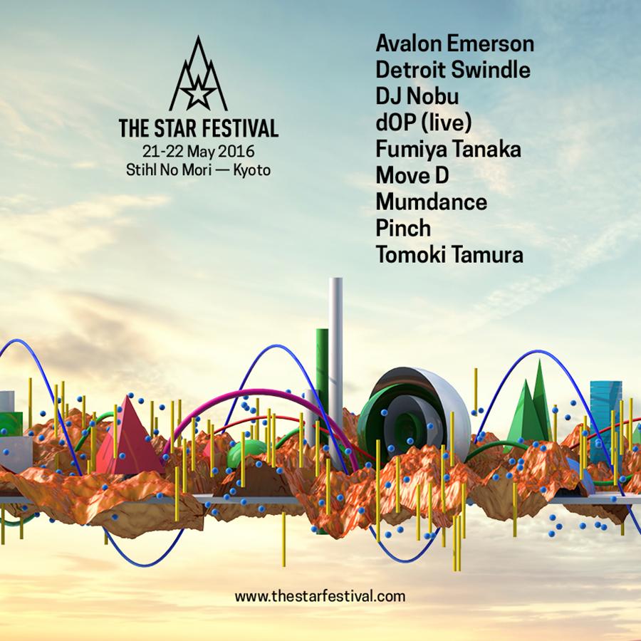THE STAR FESTIVAL 2016