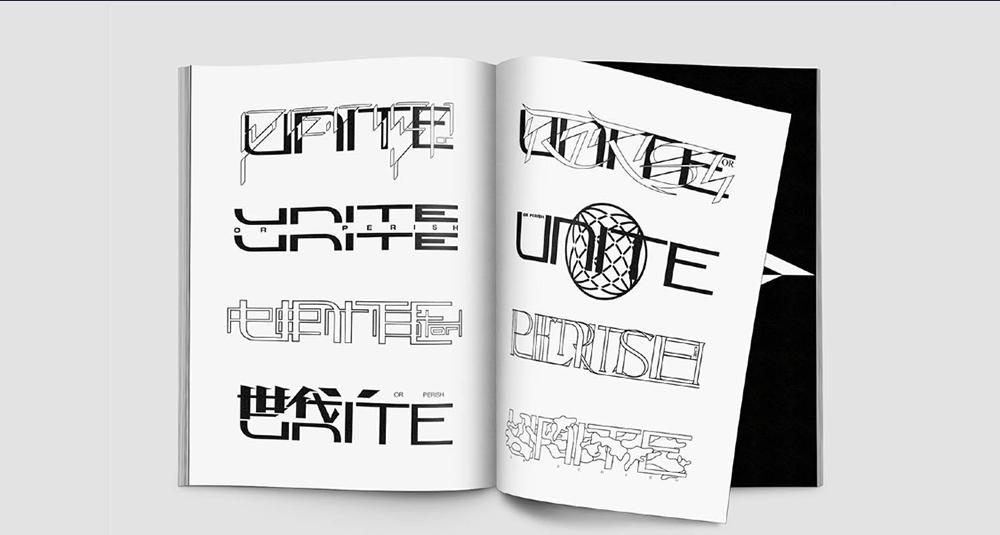 Unite Or Perish 5