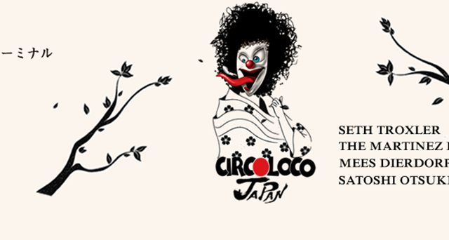 CIRCOLOCO JAPAN 2016 FB