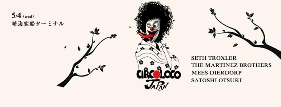 CIRCOLOCO JAPAN 2016 FB