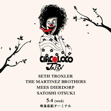 CIRCOLOCO JAPAN 2016