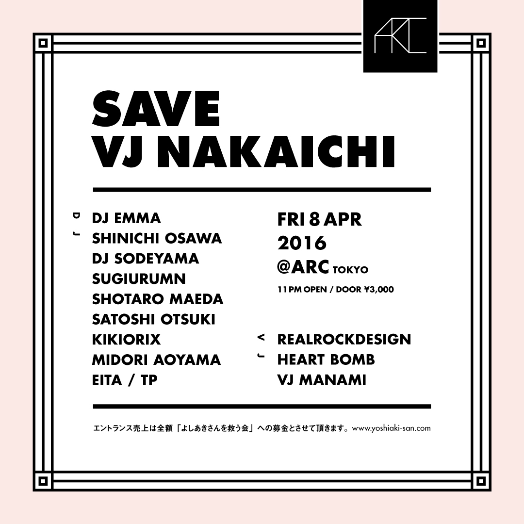 save vj nakaichi