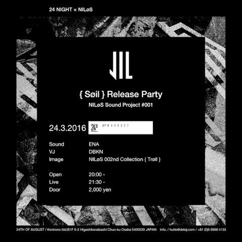 Søil release party osaka