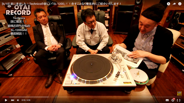 technics otirecord Interview